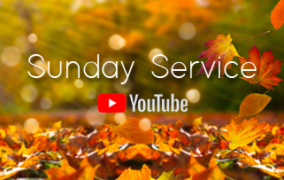 Sunday Service 6th December 2020